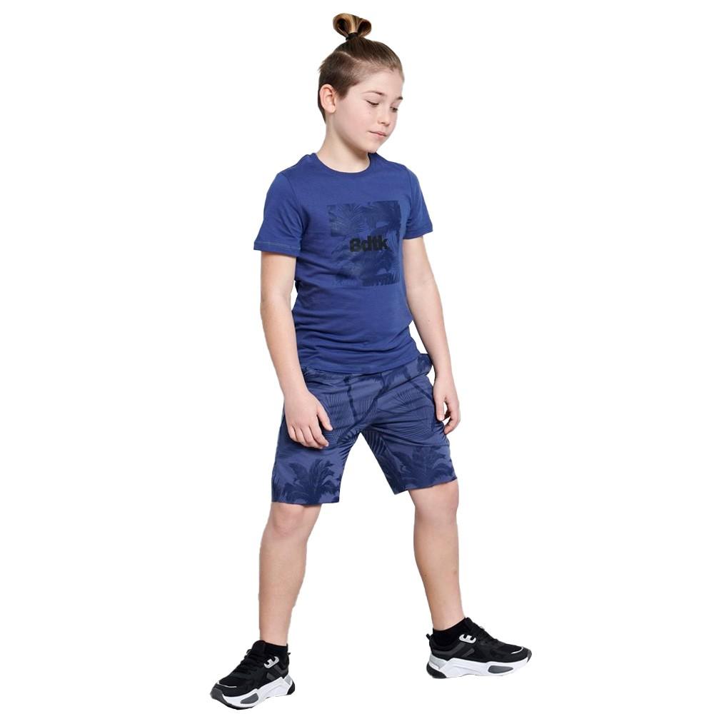 BodyTalk Παιδικό σετ για αγόρια - 1211-751599-00408