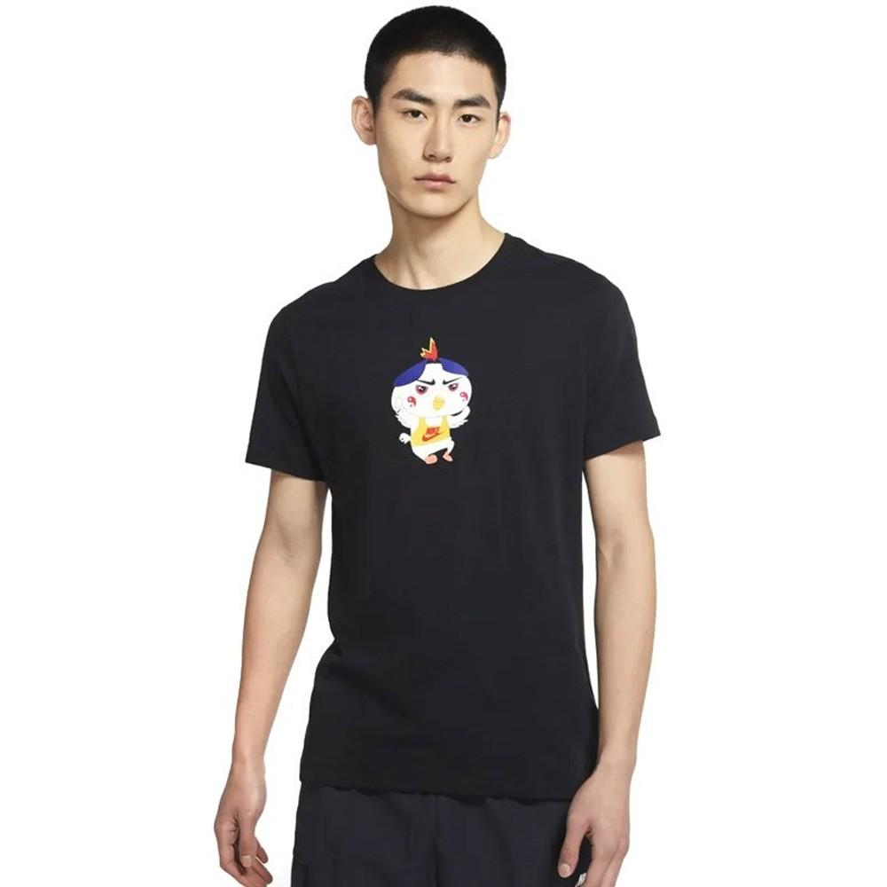 Nike Sportswear T-Shirt - DD1322-010