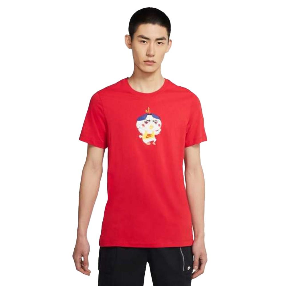 Nike Sportswear T-Shirt - DD1322-657